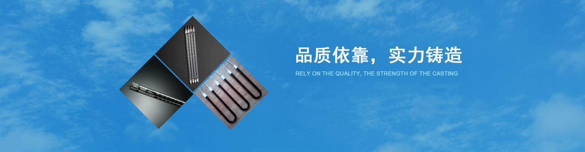 碳纤维加热灯管厂家